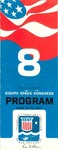 1971 Eighth Space Congress Preliminary Program